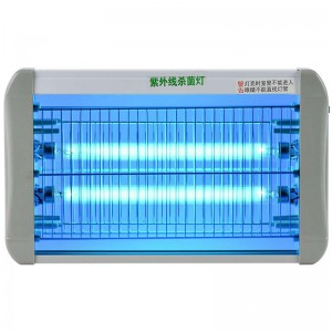 20W UVC Lamp Sterilization Ultraviolet Efficiency UV Germicidal Lamp